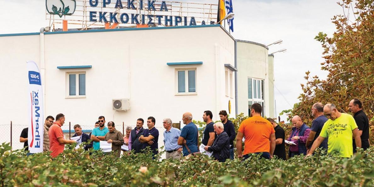 """Ανακοίνωση σχετικά με την """"κάθοδο των Θρακικών Εκκοκκιστηρίων στη Θεσσαλία"""""""