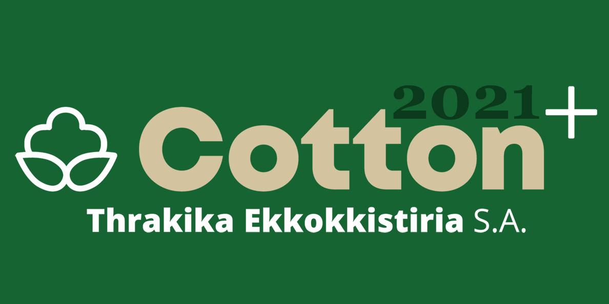 Cotton+: Τι ισχύει για το 2021