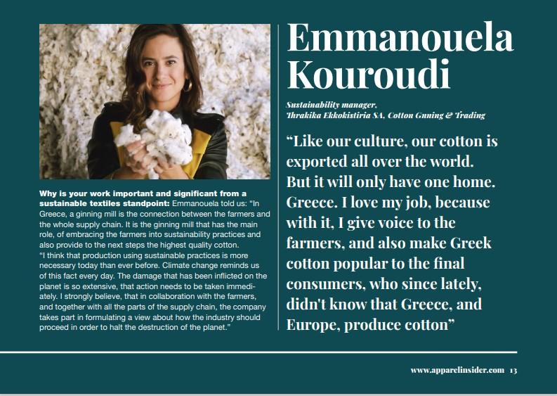 Η Εμ. Κουρούδη στο διεθνούς φήμης περιοδικό Apparel